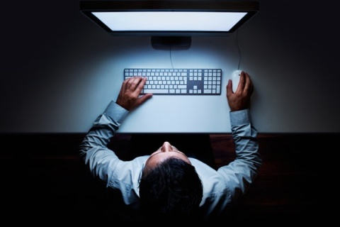 creepy computer dude