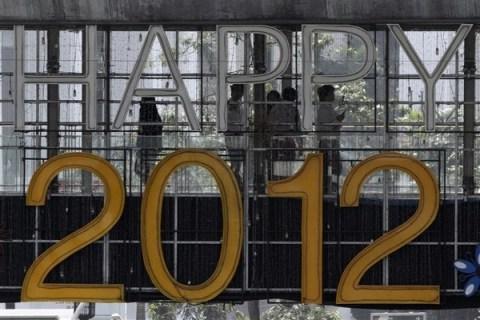 2012 In Social Media