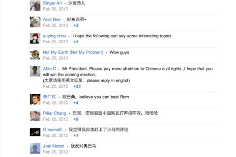 china googleplus