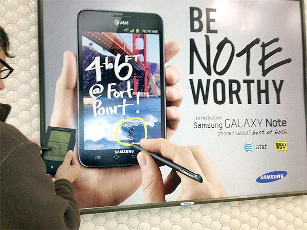 Galaxy Note ad