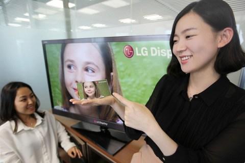 LG Display 5-Inch 1080p