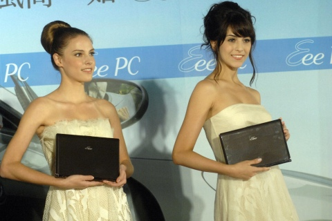 Eee PC press conference