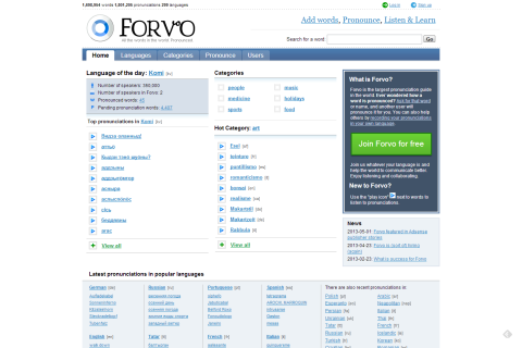Forvo- the pronunciation guide. All the words in the world pronounced by native speakers