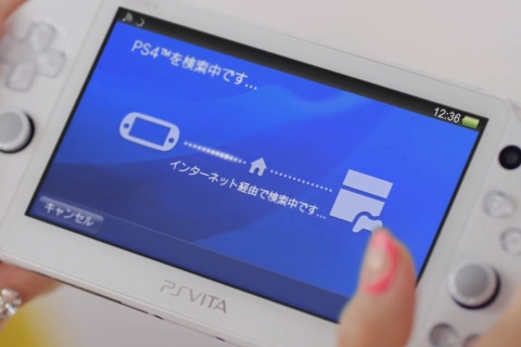 ps-vita-remote-play