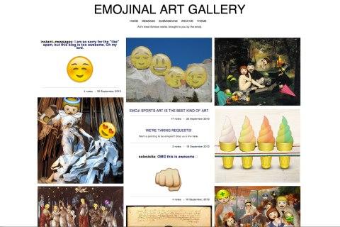 emojinal-art-gallery