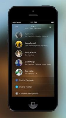 rdio-app-270px
