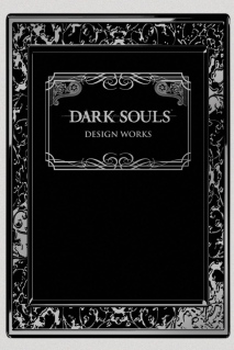 dark-souls-design-works