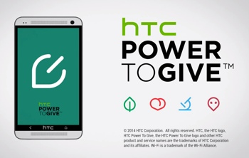 HTC-power-to-give-splash-350px